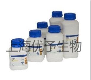 NocardTM Treatment(支原体清除剂)