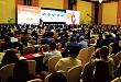 2016 中国民营医院发展年会