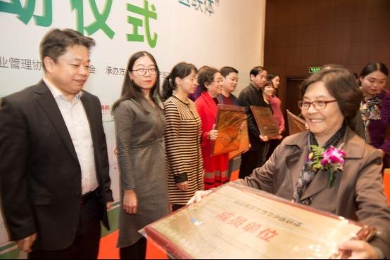 海峡两岸生殖助孕医联体在京启动1998.png