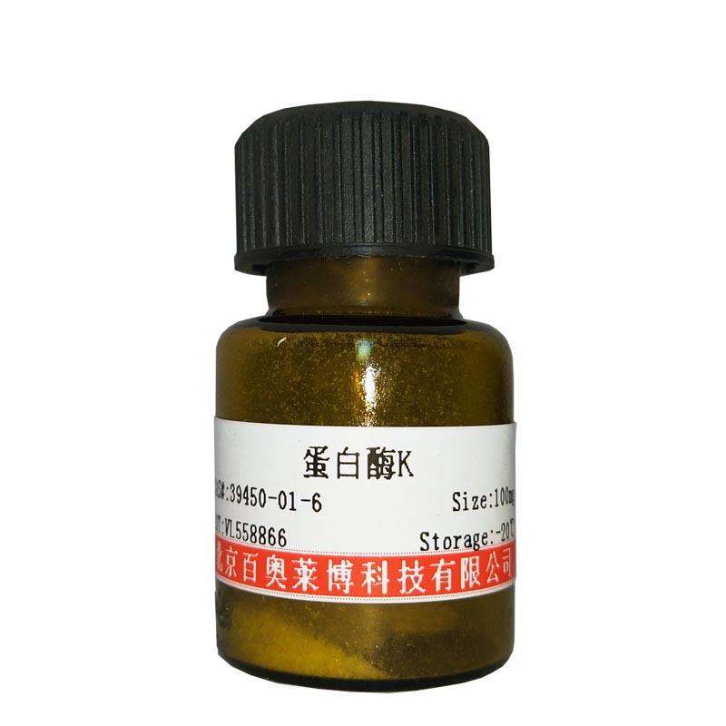 重组人神经钙蛋白δ(NCALD) 分子生物学试剂