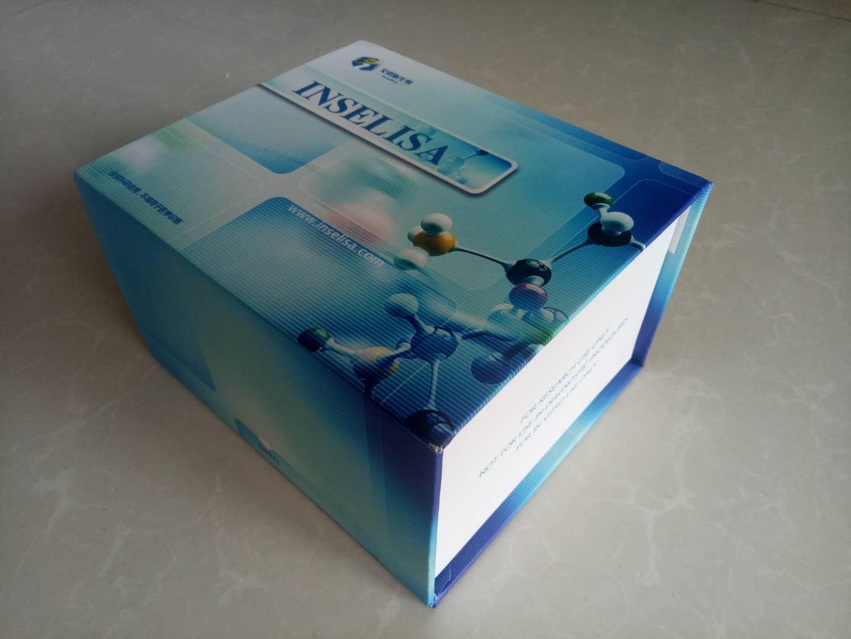 犬胰岛素(INS)酶联免疫试剂盒(ELISA试剂盒)