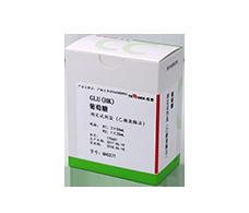 糖代谢类生化试剂盒-日立流水线