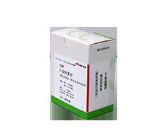 特定蛋白生化试剂-日立流水线