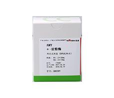 胰腺功能生化试剂盒-日立流水线