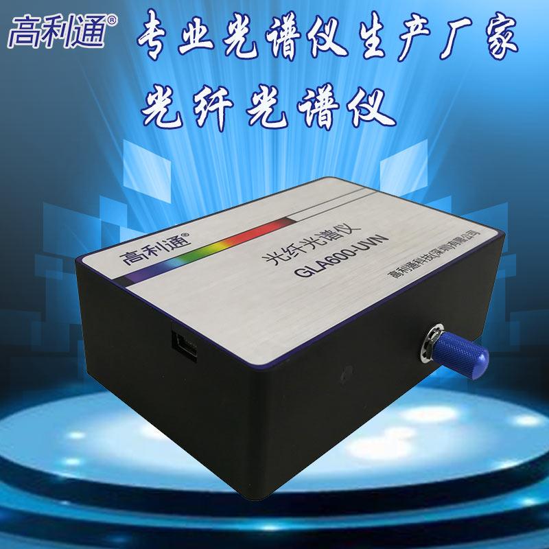 近红外光纤光谱仪透过率测量