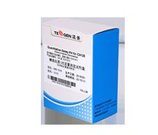 肿瘤标志物糖类抗原125检测试剂盒