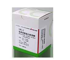 血脂生化试剂盒-日立流水线