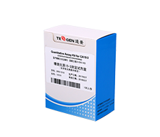 肿瘤标志物糖类抗原15-3检测试剂盒