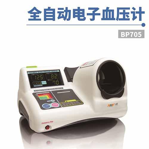 全自动电子血压仪BP705