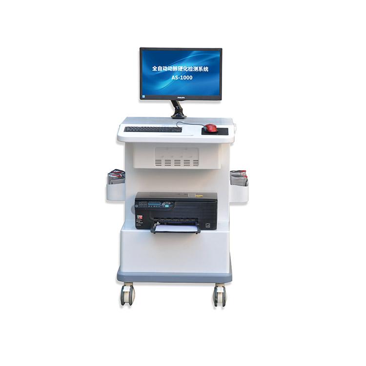 动脉硬化检测AS-1000脉搏波速测定系统
