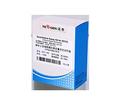 肿瘤标志物胃蛋白酶原II检测试剂盒