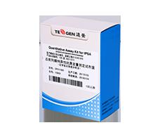 腫瘤標志物總前列腺特異性抗原檢測試劑盒