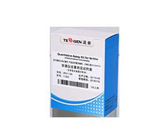 肿瘤标志物铁蛋白检测试剂盒