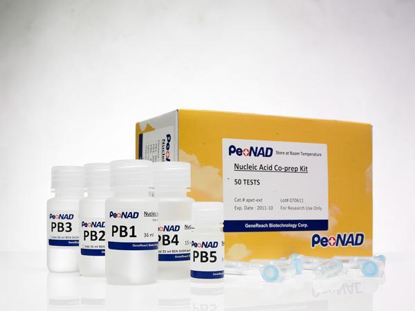 Catechin hydrate( 抗氧化剂 )0.5g价格
