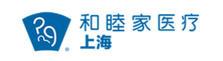 上海东方医院会议预告3577.jpg