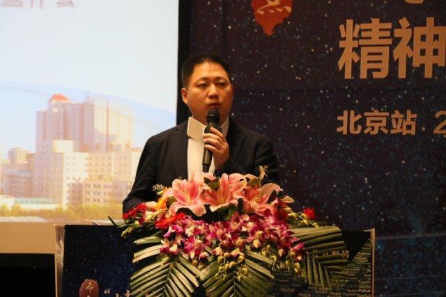 王化宁教授.JPG