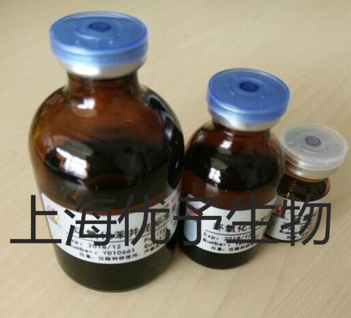 环氧化苯并芘99.9%纯度高纯动物造模实验无色无味液体