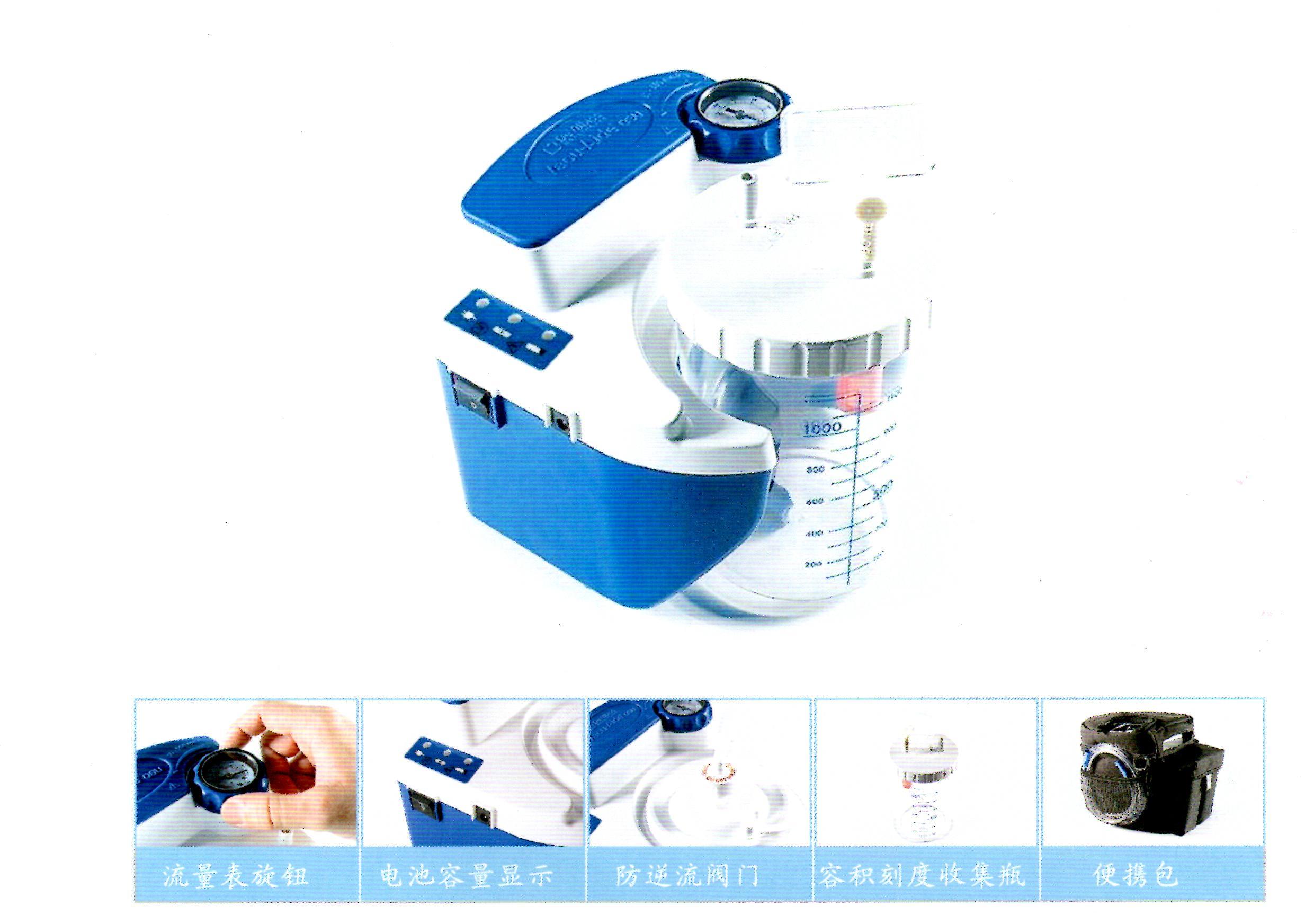 美国DeVilbiss德百世QSU7314 高流量高吸入便携式吸痰器