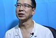 刘全忠教授:带状疱疹后遗神经痛的诊疗指南解读