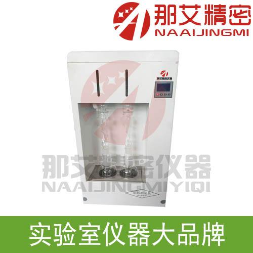 甘肃玉门脂肪含量测定仪,2联快速脂肪测定仪方法