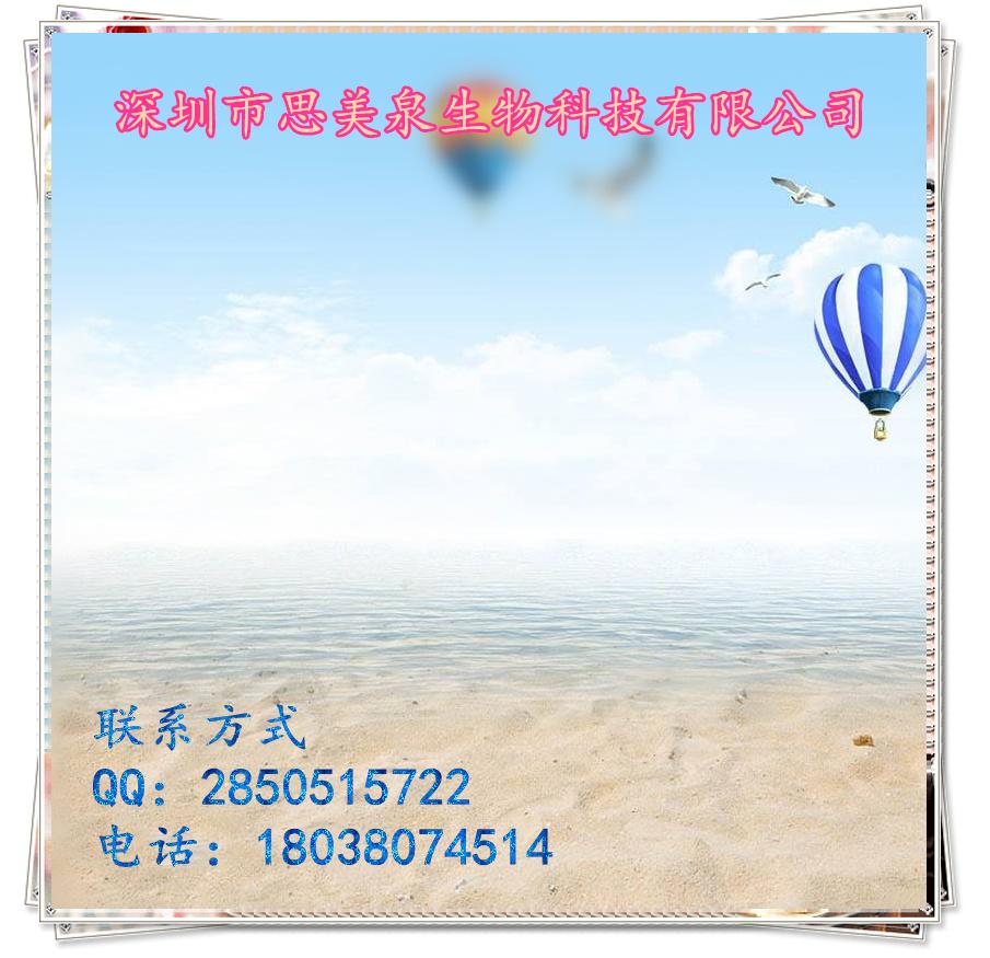 88必发娱乐官网_阿维菌素