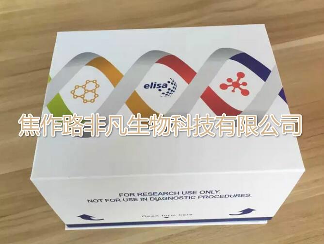 人凋亡抑制蛋白ELISA试剂盒