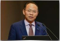 儿童遗传疾病精准医学峰会暨首届SensTalk新闻稿(2)(1)993.png