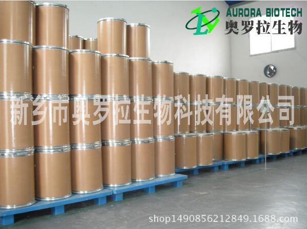 现货供应5-氟胞嘧啶 厂家直供 CAS:2022-85-7
