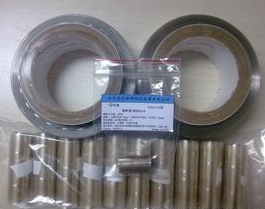 纤维素透析袋(100000),16mm,0.79ML/CM