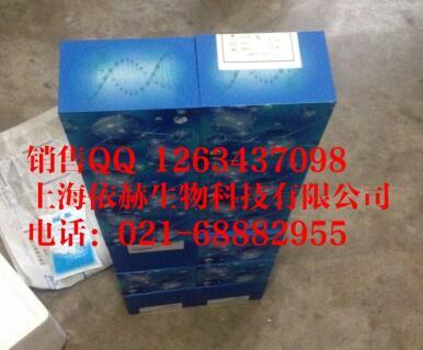 人溶菌酶(LZM)ELISA试剂盒