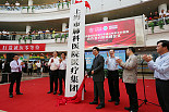 上海市肺科医院集团