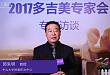 郭朱明教授专访:晚期分化型甲状腺癌的治疗策略