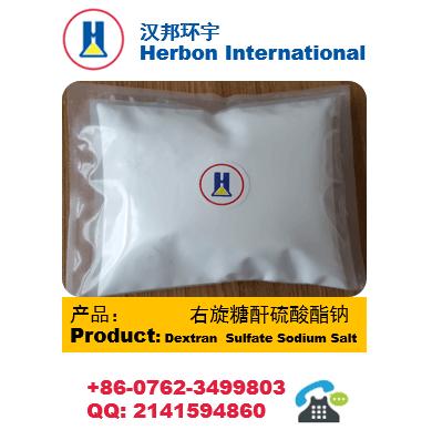 硫酸葡聚糖 9011-18-1