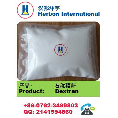 88必发com_9004-54-0 右旋糖酐 葡聚糖 dextran 厂商直供