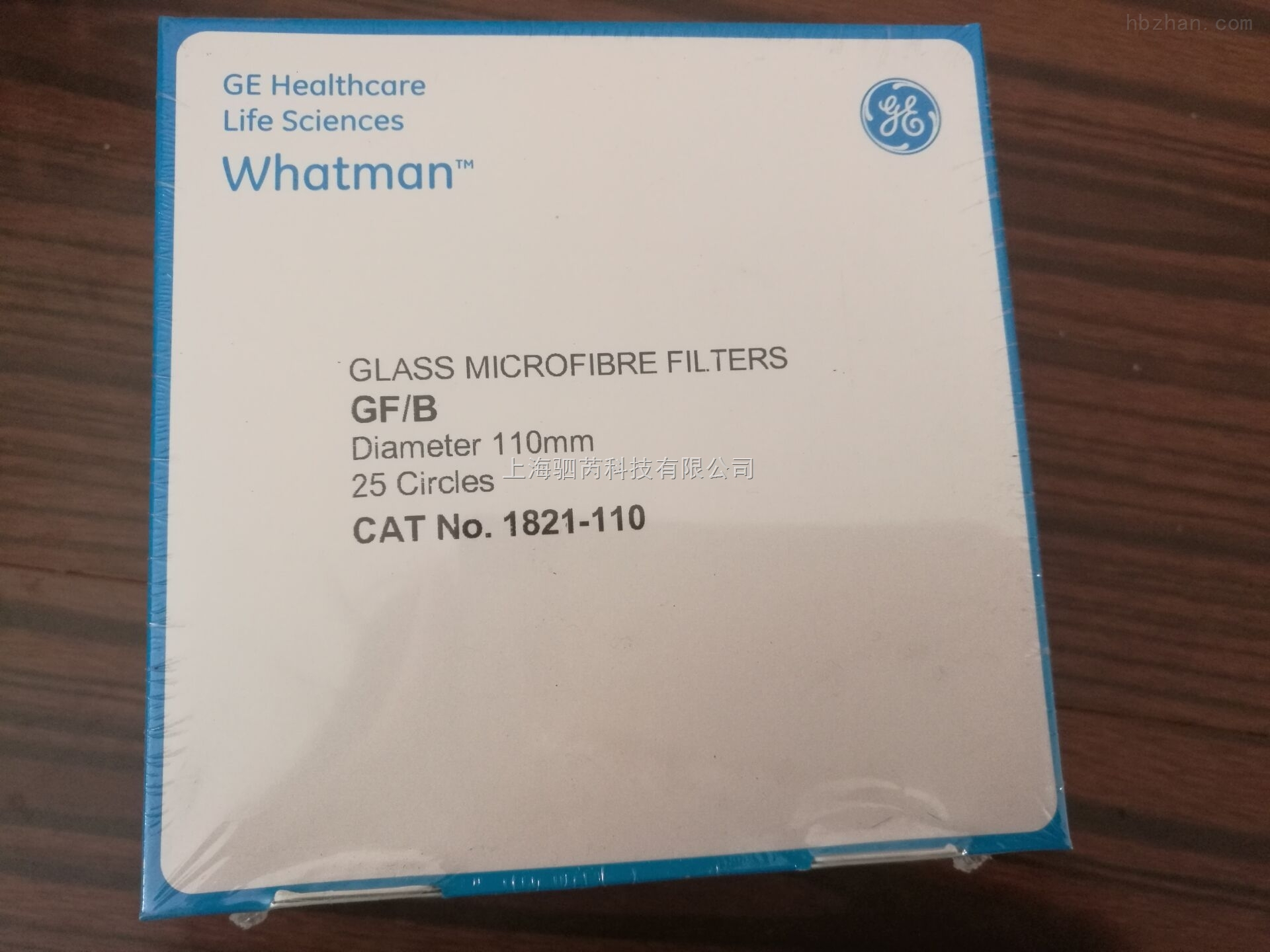whatmanGF/B玻璃纤维滤纸1821-110