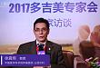 徐震纲教授专访:分化型甲状腺癌靶向治疗现状及展望