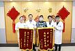 上海新华医院成功进行乙肝肝硬化终末期患者肝移植手术