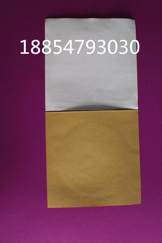 5*5中间内径1.5肤色无纺布加圈空白贴无纺布贴