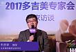 牛亦农教授专访:关注肾癌外科进展 展望靶向辅助前景