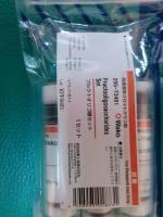 低聚果糖标准品测试剂