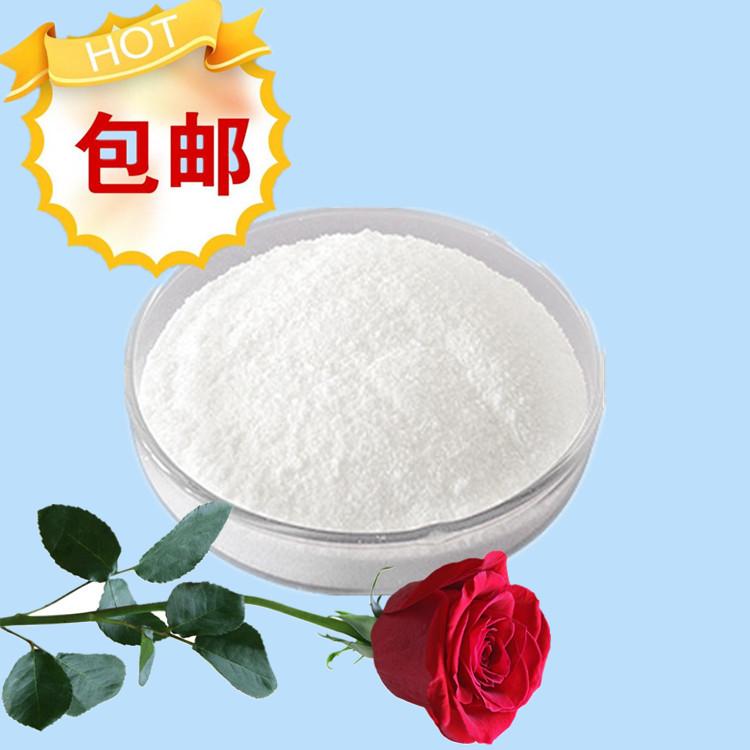 4-氨基-1,2,4-三氮唑