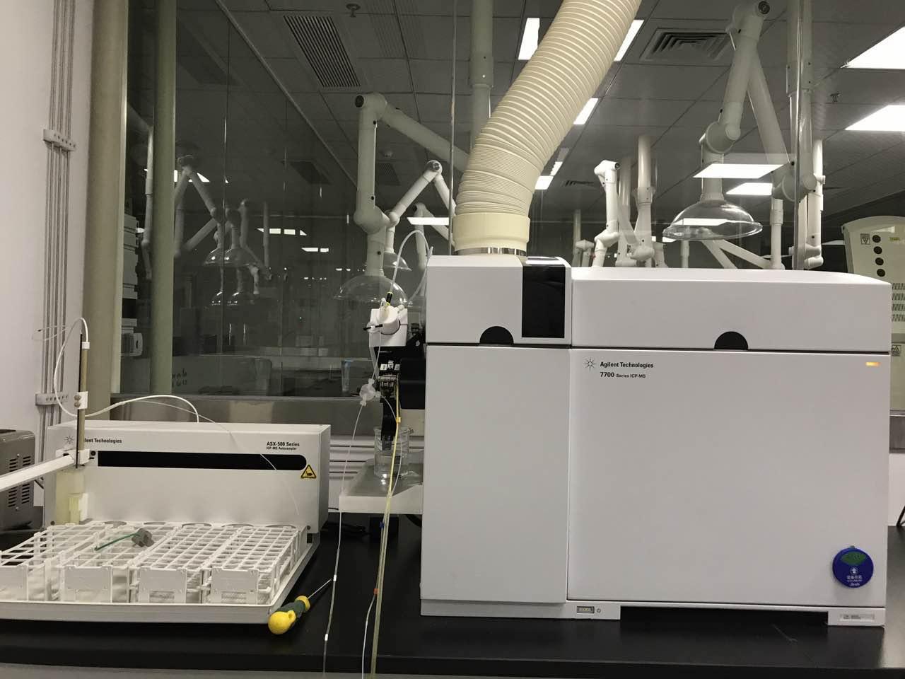 二手安捷伦7700 ICP-MS 电感耦合等离子体质谱仪
