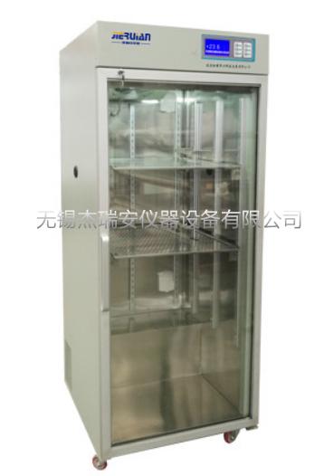 层析实验冷柜JRA-1型厂家推荐