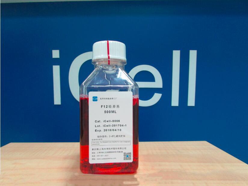 F12/专用细胞培养基/原代细胞培养基