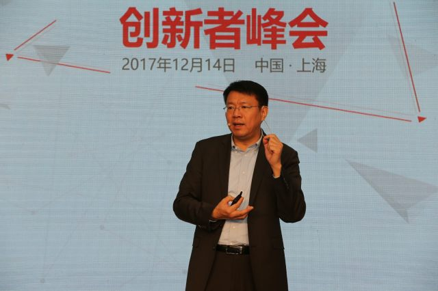 强生亚太创新中心负责人吴冬先生发表演讲.jpg
