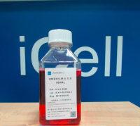 DMEM低糖培养基   专业细胞培养基
