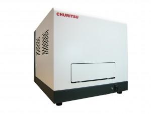 高灵敏度生物荧光检测系统