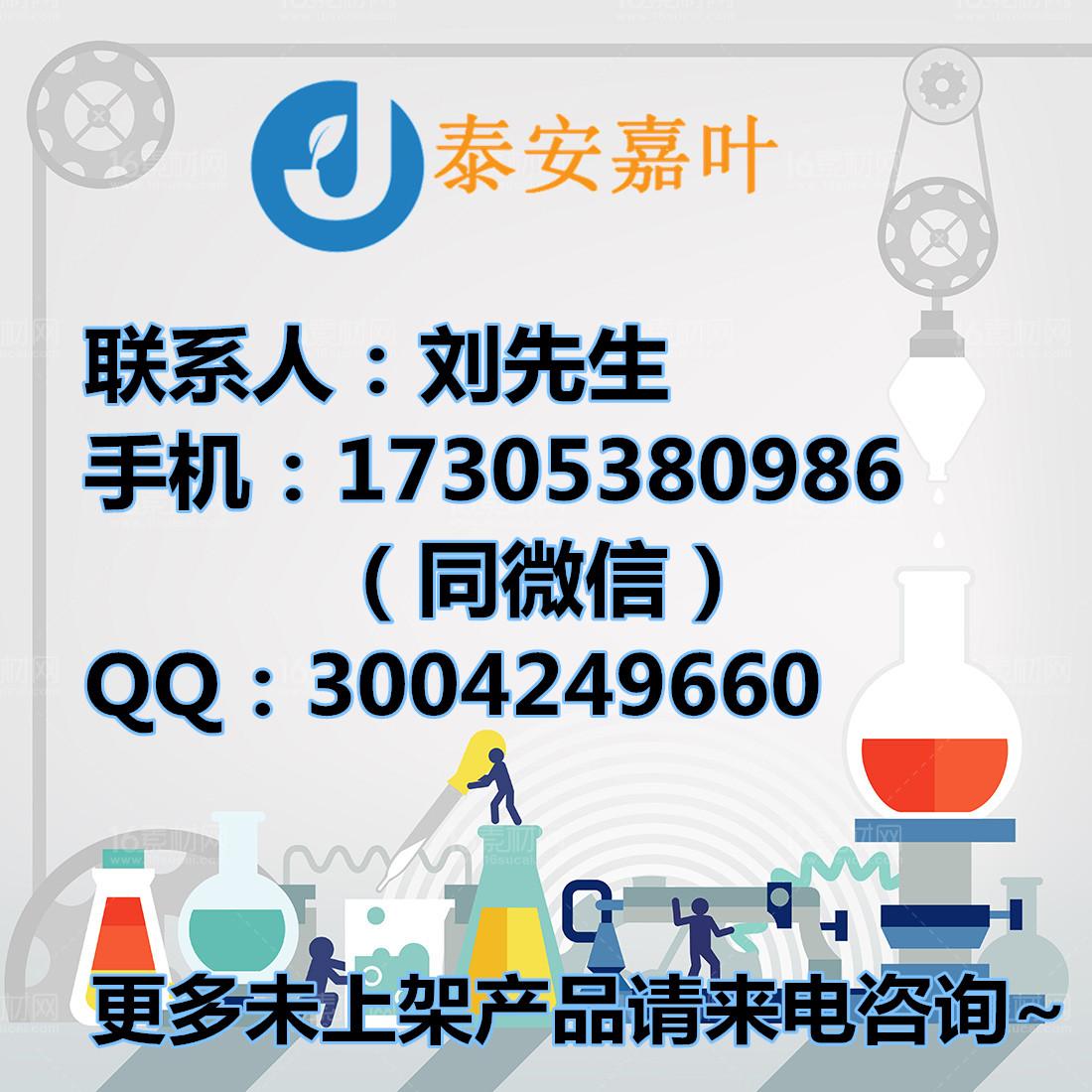 阿洛西林钠CAS37091-65-9 厂家现货价格质量