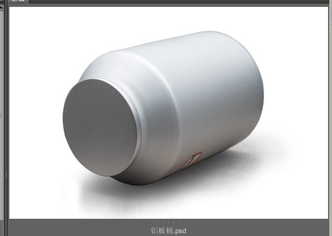 西安厂家现货直销 原料|雷贝拉唑钠|