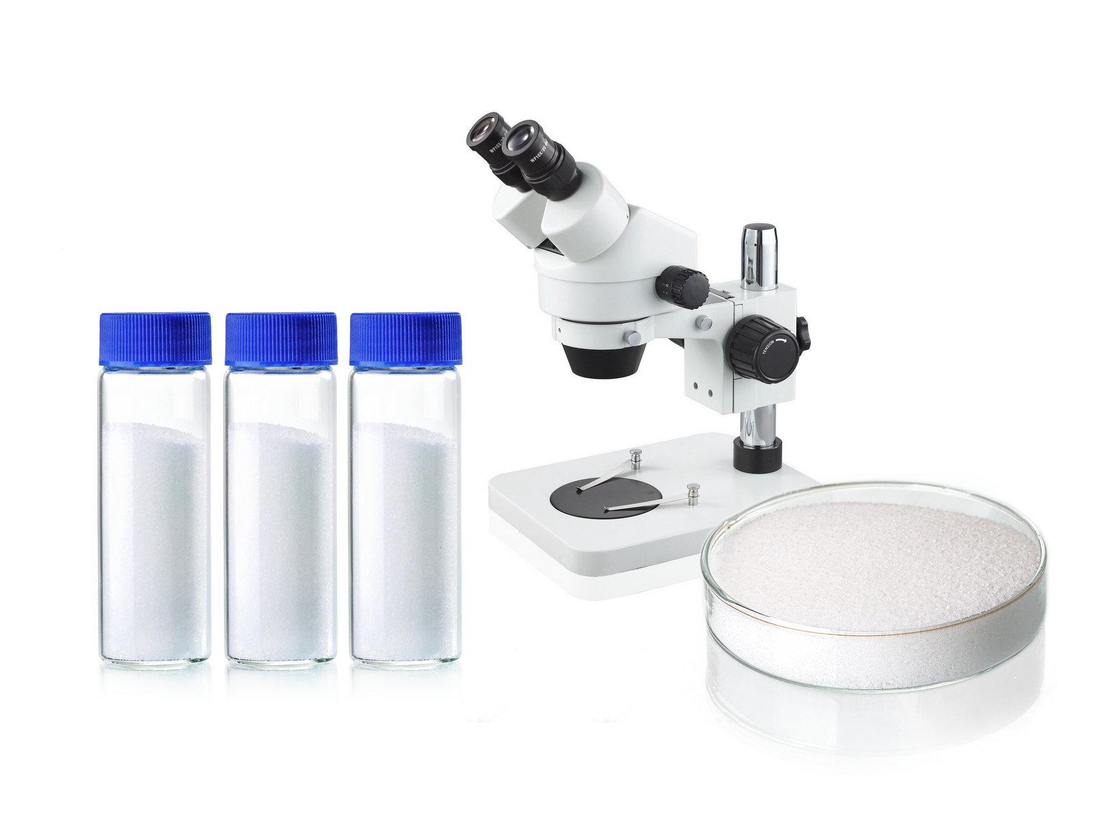 西安厂家现货直销 畜禽药 |青霉素钠可溶性粉|